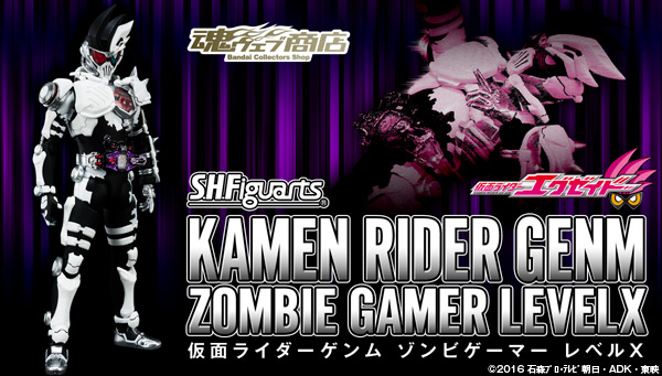 S.H.Figuarts Kamen Rider Genm Zombie Gamer Product Information Released