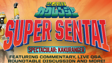 Shout! Factory TV to Host Kakuranger Marathon