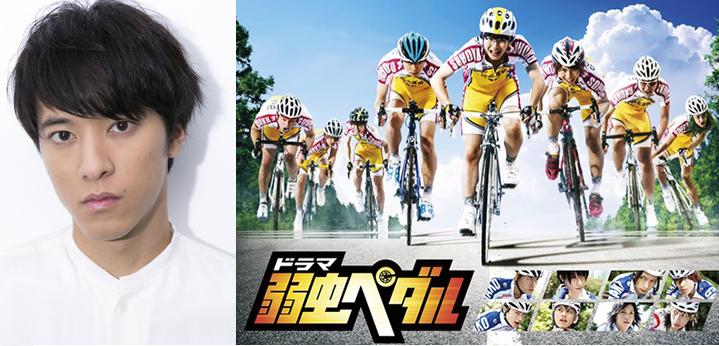 Kamen Rider Drive's Shouta Matsushima Cast in Live-Action Yowamushi Pedal Sequel