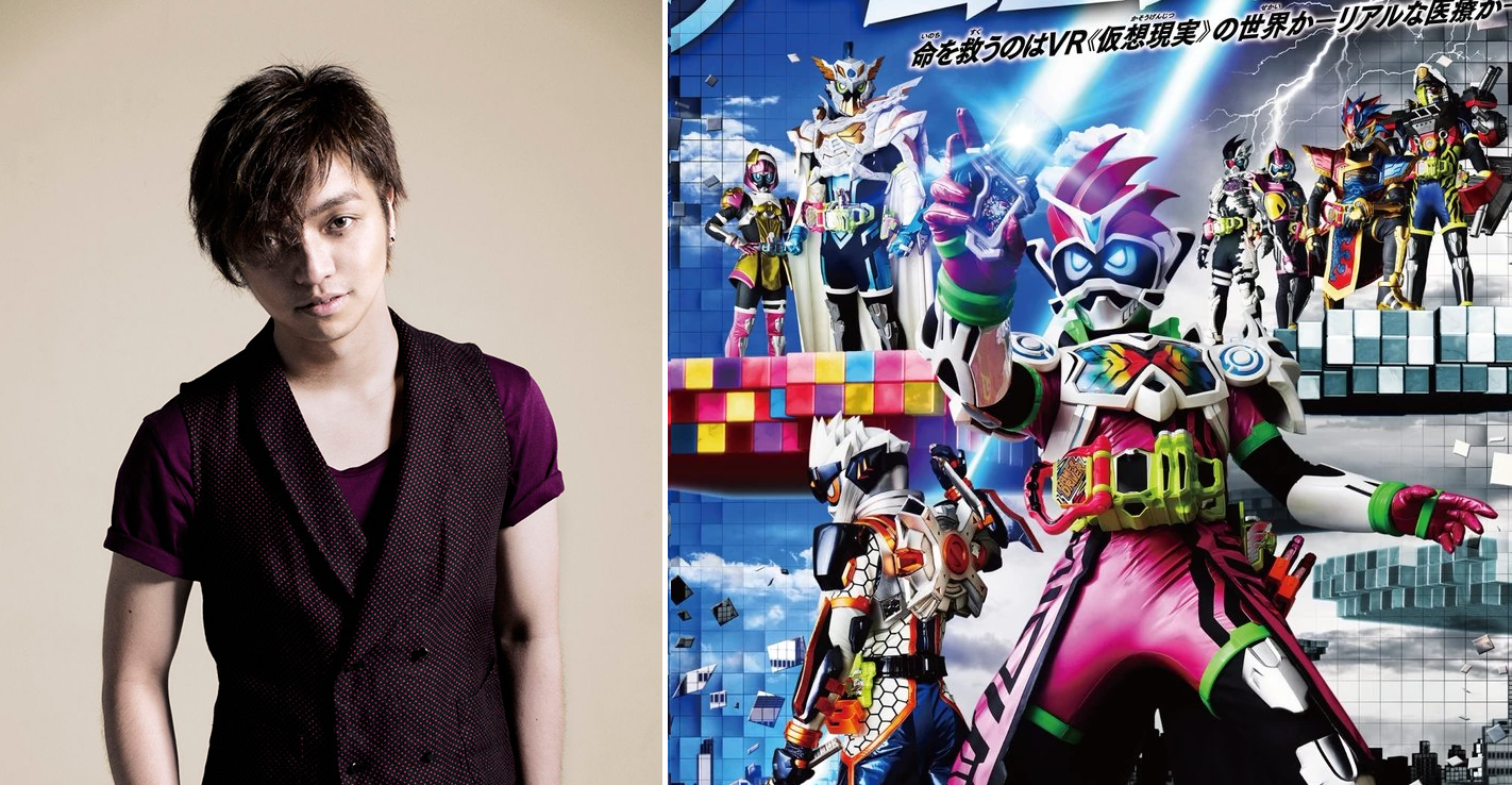 Kamen Rider Ex-Aid: True Ending Theme Song Revealed