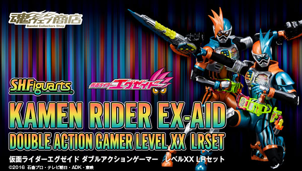 S.H.Figuarts Kamen Rider Ex-Aid Double Action Gamer Set Announced