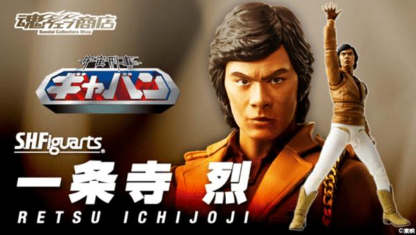 Premium Bandai Reveals S.H. Figuarts Retsu Ichijoji