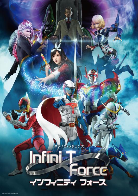 Infini-T