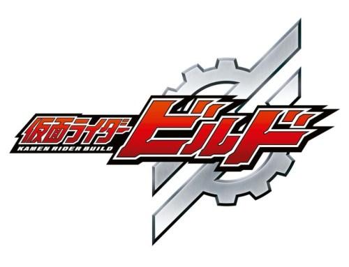 Kamen Rider Build Logo