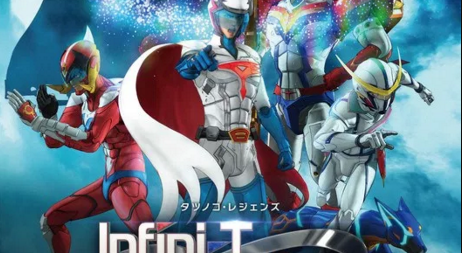 New Visual Revealed And October 3rd Release Date Set For Tatsunoko's Infini-T Force CG TV Anime