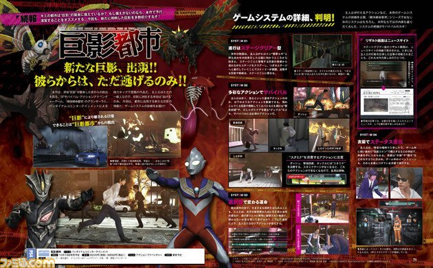City Shrouded in Shadow Adds Ultraman Tiga, Kyrieloid, Fifth Angel, Gyaos, Mothra, and Battra