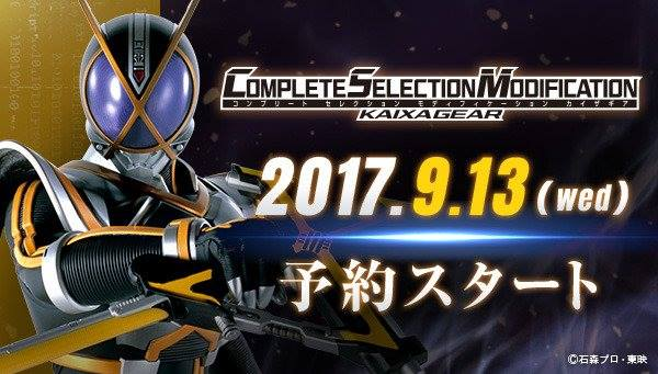 Complete Selection Modification Kaixa Gear Announced