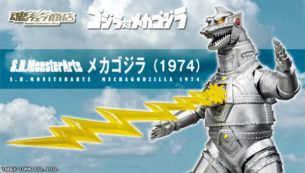 S.H.MonsterArts Mechagodzilla Announced