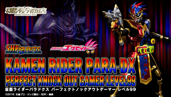 S.H.Figuarts Kamen Rider Para-DX Level 99 Announced
