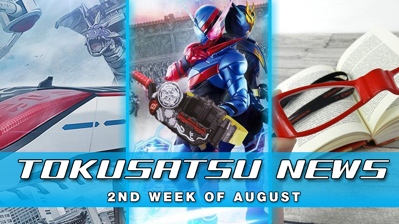 Build Cast and Belt Revealed + New Rider Mobile Game + Ultra Seven Glasses – Weekly News Roundup