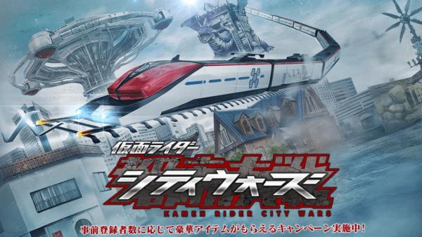 kamen-rider-city-wars-promo