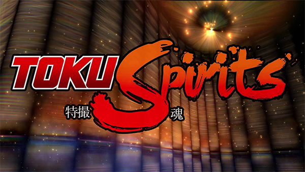 Controversy Arises After the Conclusion of 2017 TokuSpirits Event