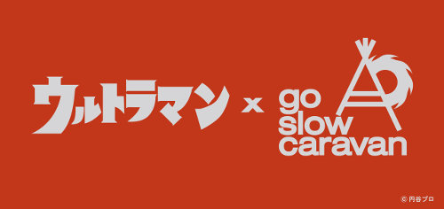 Tsuburaya Announces Ultraman x Go Slow Caravan Clothing Line