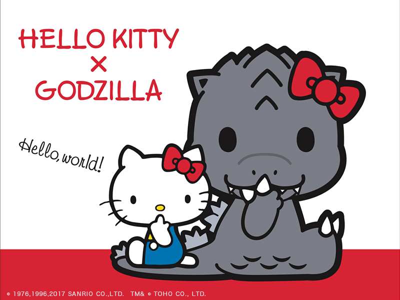 Godzilla and Sanrio to Team Up in Promotion of Godzilla: Monster Planet