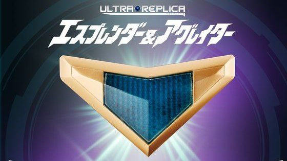 Ultraman Gaia Replica Props On The Way From Premium Bandai