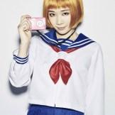 Miyu Suenaga as Ichi Mezato