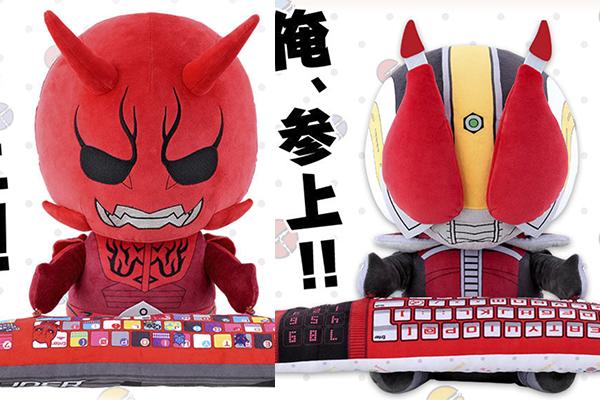 Premium Bandai Releases Kamen Rider Den-O PC Cushions