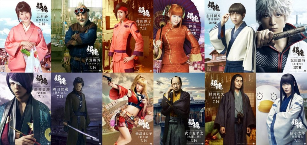 Gintama Live-action characters