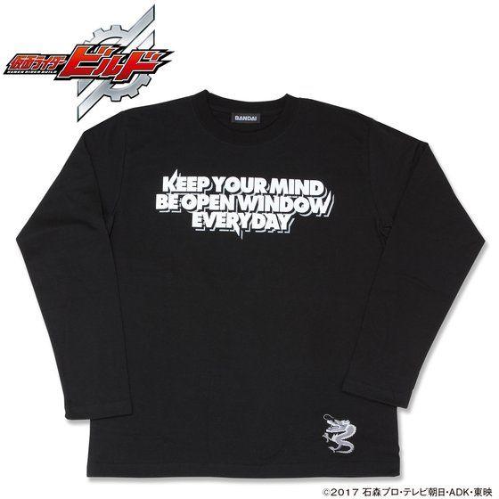 Ryuga-shirt1
