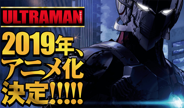 Ultraman TV Anime Announced for 2019