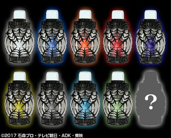 Bandai Premium Lists Preorder for Smash Bottle Set
