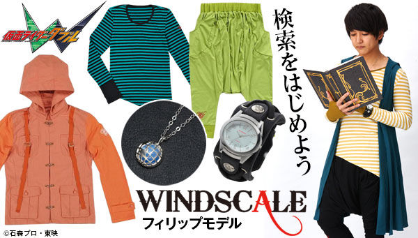 Premium Bandai Fashion Round-up