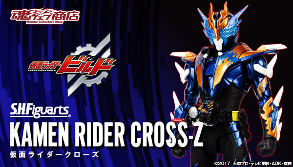 S.H.Figuarts Kamen Rider Cross-Z Announced by Premium Bandai