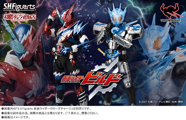 S.H.Figuarts Kamen Rider Build RabbitTank Sparkling & Cross-Z Charge Announced