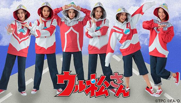 This Week in Tokusatsu Fashion 1/29/2018-2/4/2018