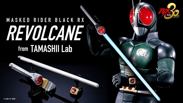 Kamen Rider Black RX Revolcane Revealed