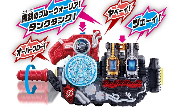 Kamen Rider Build March 2018 Toy Roundup
