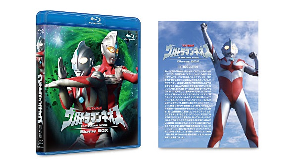 Ultraman Neos Blu-Ray BOX Announced by Tsuburaya Productions