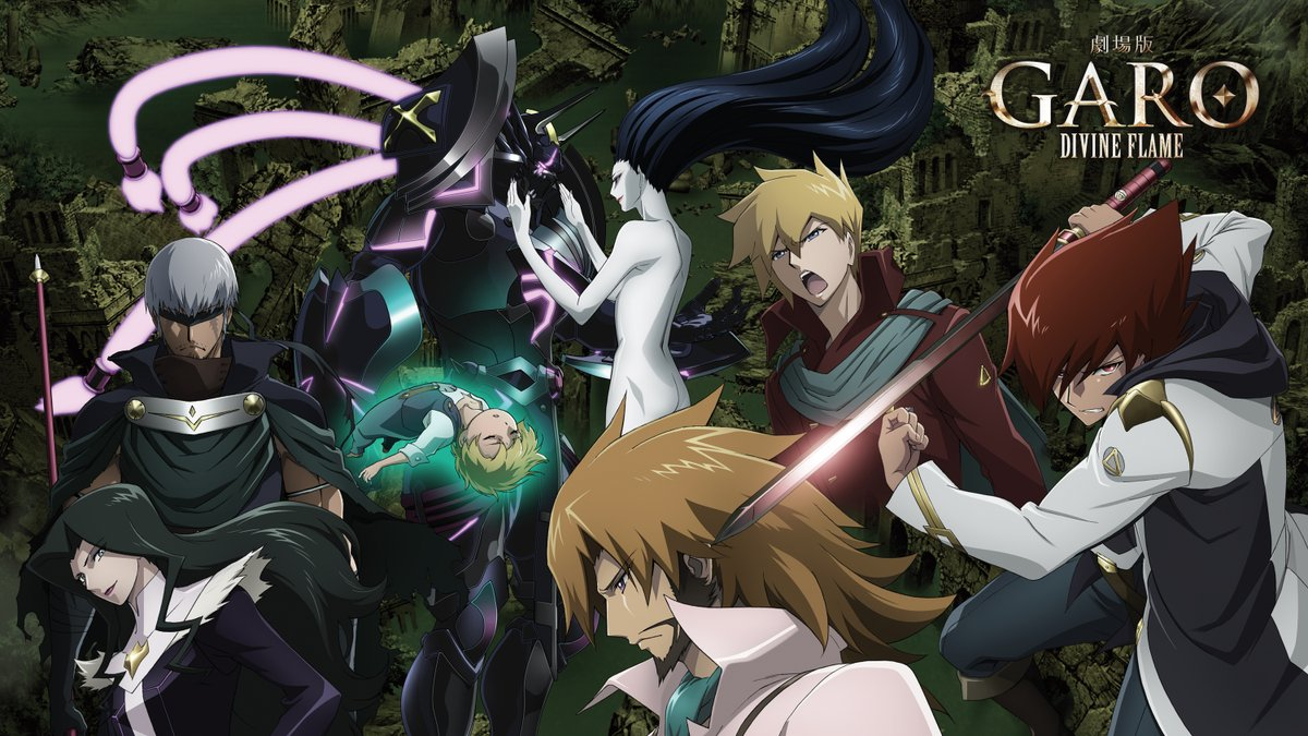 Funimation Announces Garo: Divine Flame On Blu-Ray/DVD