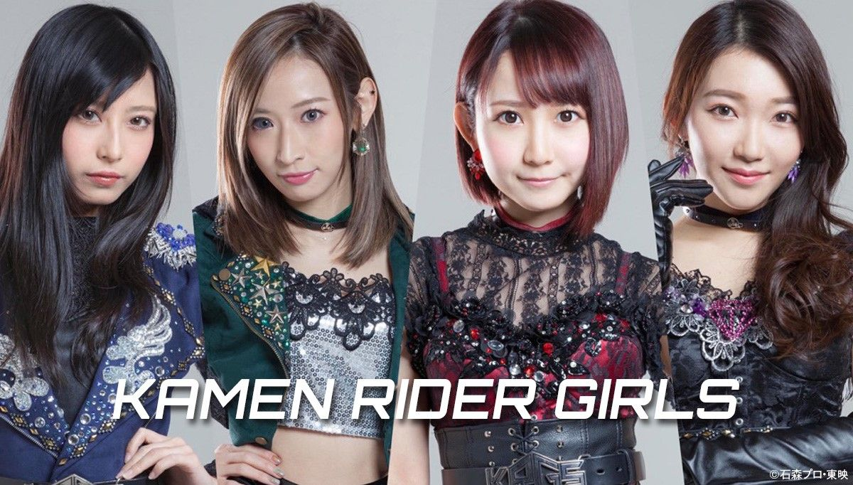 Kamen Rider Girls Celebrate 7th Anniversary