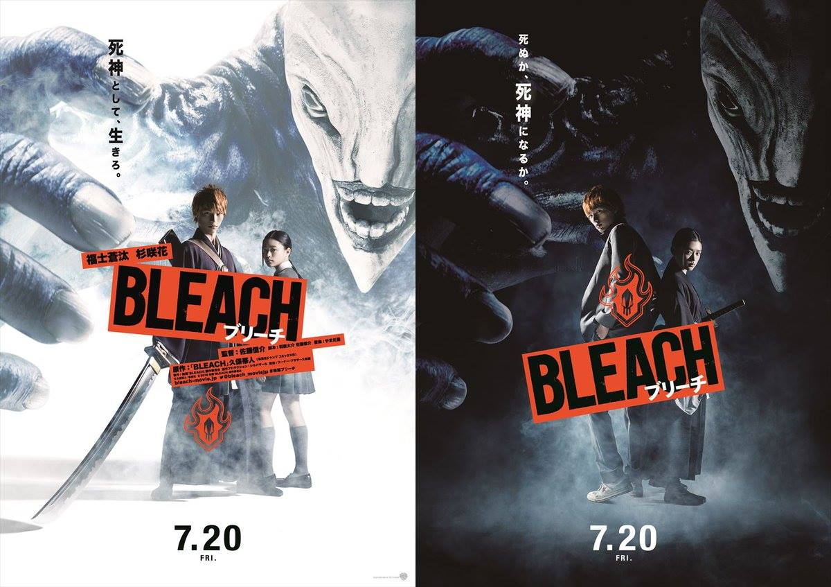 New Trailer Streams Online for Bleach Live-Action Film