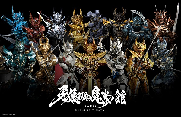 GARO Themed Cafe Opening in June