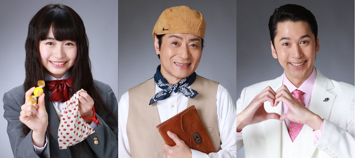 Ultraman R/B Main Cast Revealed