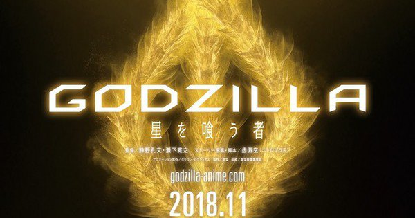 Final Film for Godzilla Anime Film Trilogy's Title and Release Date Announced
