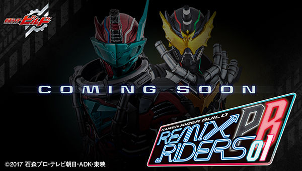 Remix Riders PB01 Teased