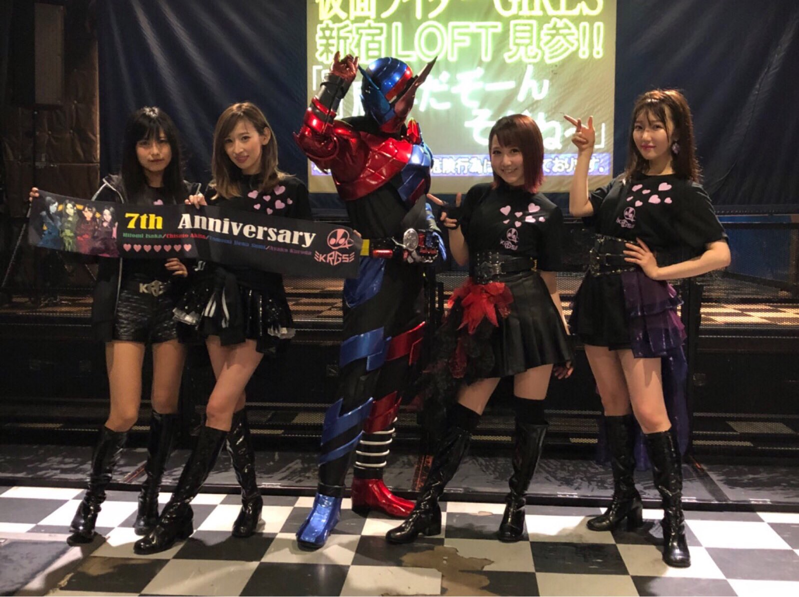 Kamen Rider Girls to Perform Kamen Rider Build's Newest Insert Theme