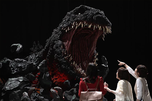 Godzilla Experience Coming To Osaka VR Zone
