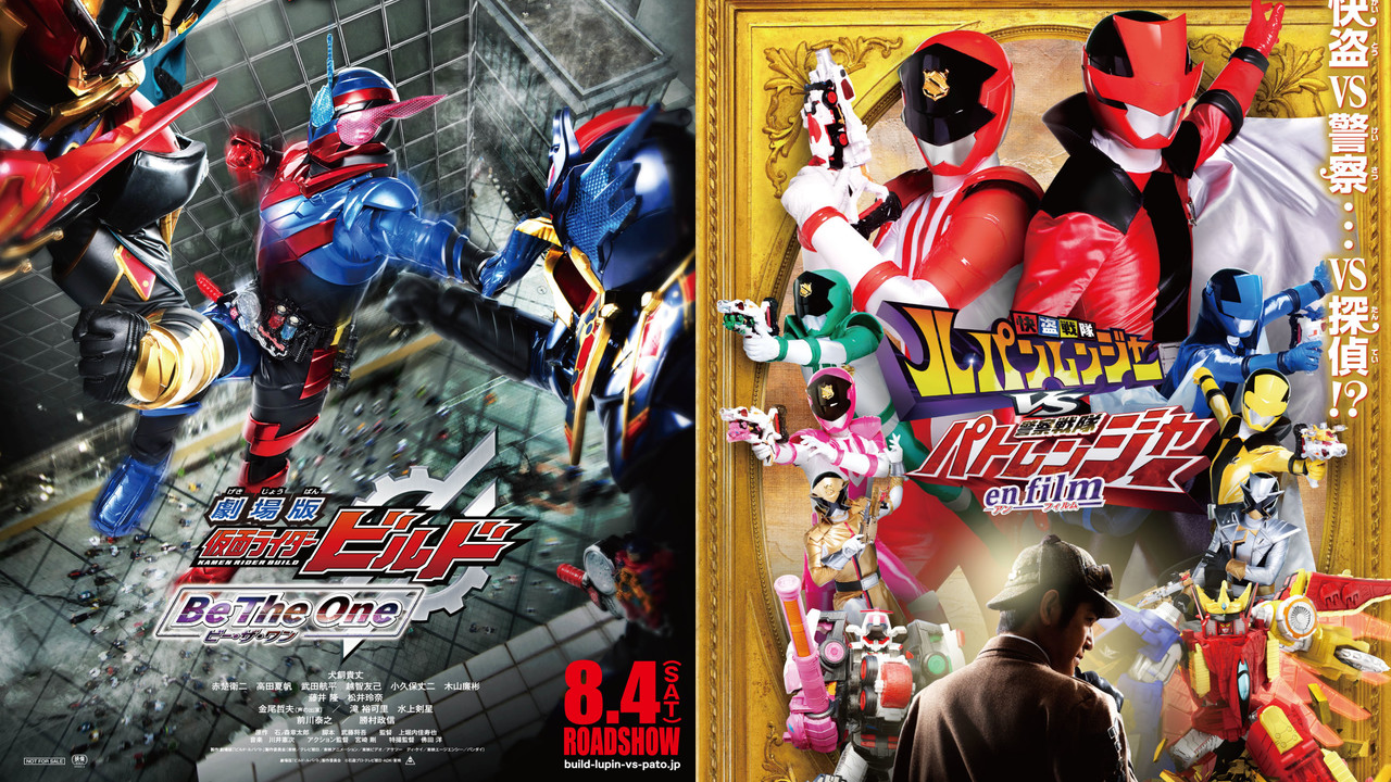 Kamen Rider Build: Be the One, Lupinranger vs Patranger en film Details Revealed