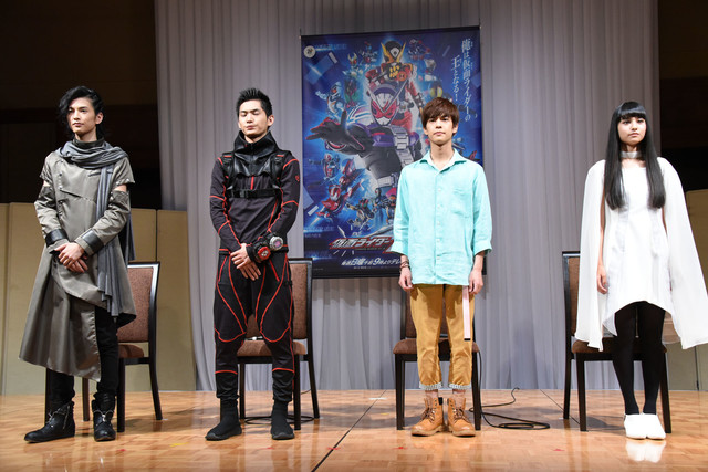 Kamen Rider Zi-O Press Conference Reveals Cast and Characters & Trailer