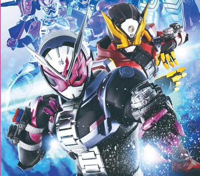 Kamen Rider Climax Scramble Zi-O Announced For Nintendo Switch