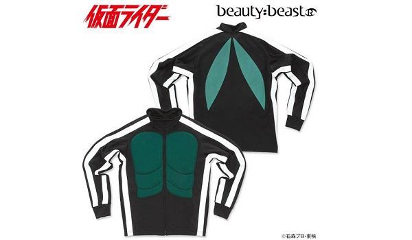 Kamen Rider No.1 Roleplay Jacket Details Revealed