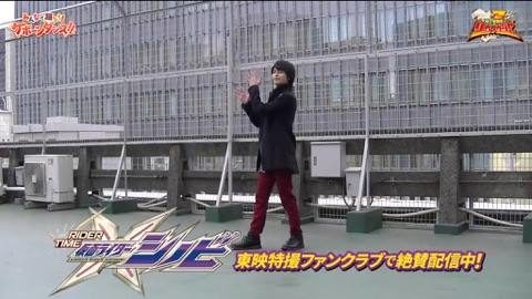 Hideya Tawada Performs the Ryusoulger Dance