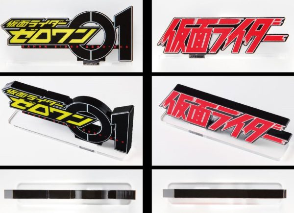 premium bandai announces acrylic logo display ex kamen rider and kamen rider zero one the tokusatsu network premium bandai announces acrylic logo
