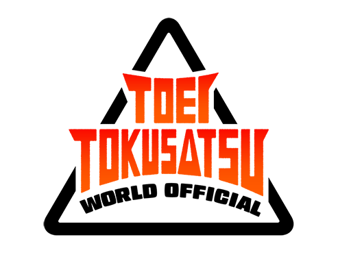 [Imagen: toei-toku-world-official.png?w=493&ssl=1]