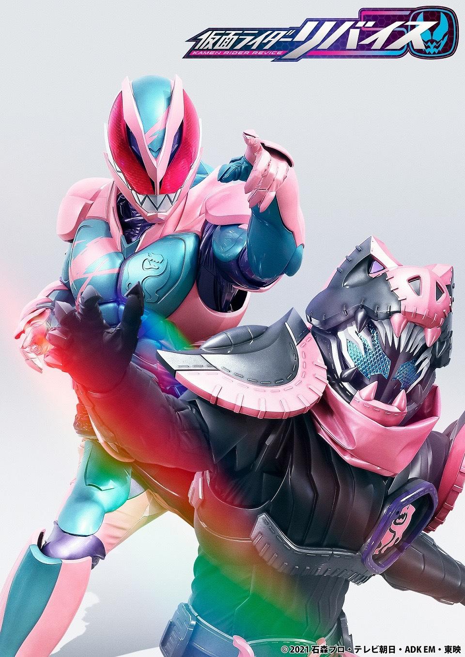 Kamen Rider Revice- Kamen Rider Revice
