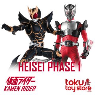Heisei Phase 1